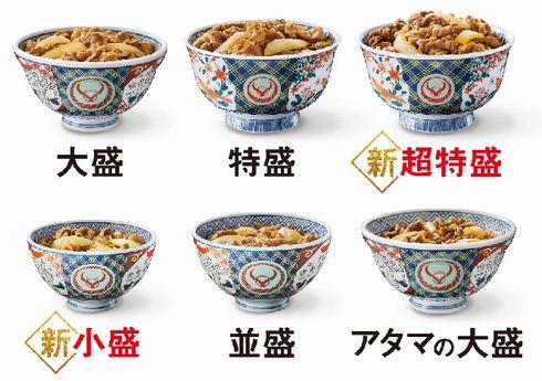 kuro_190304yoshigyu02.jpg